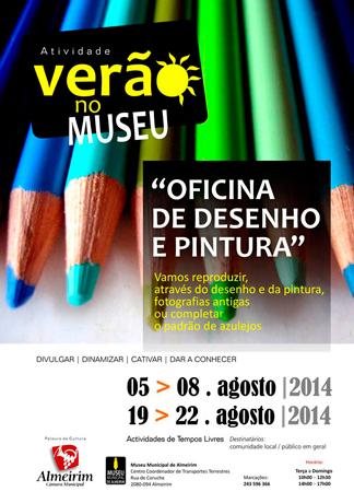 Verão no Museu de Almeirim
