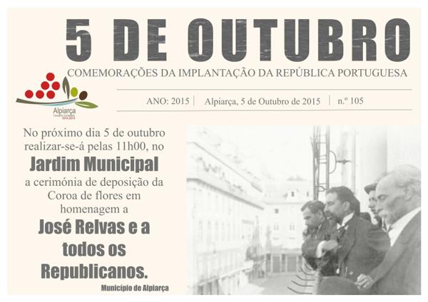 Alpiarça comemora Implantação da República Portuguesa